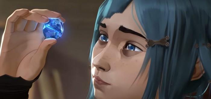 Мультсериал Arcane по League of Legends выйдет на Netflix осенью
