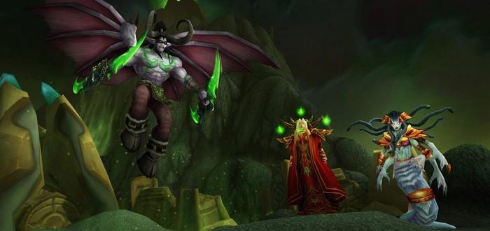 World of Warcraft: Burning Crusade Classic может выйти 1 июня