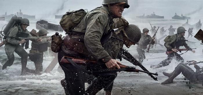 Activision: Новая Call of Duty выйдет осенью 2021 года, за разработку отвечает Sledgehammer Games