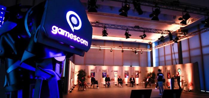 Gamescom 2021 пройдет полностью в онлайн-формате