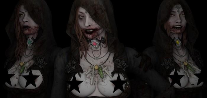 Для Resident Evil Village вышел первый голый мод — раздели дочек Димитреску