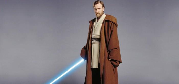 Стартовали съемки сериала про Оби-Вана Кеноби