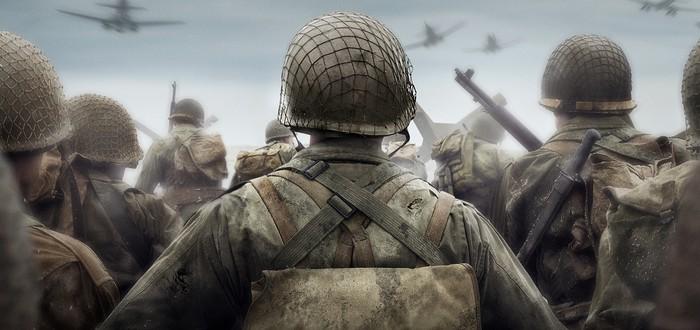Джефф Грабб: Call of Duty 2021 может выйти без собственного мультиплеера