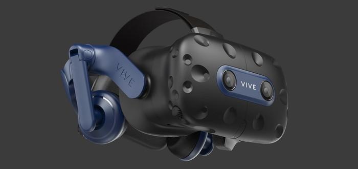 Разрешение 5K, 120 градусов и 90/120 Гц — HTC представила VR-гарнитуры Vive Focus 3 и Vive Pro 2
