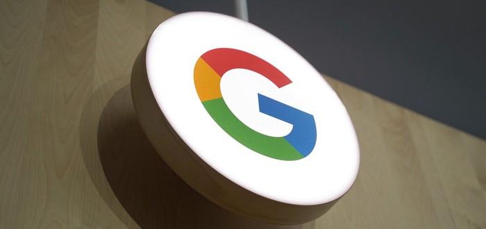 Google I/O 2021 пройдет на следующей неделе