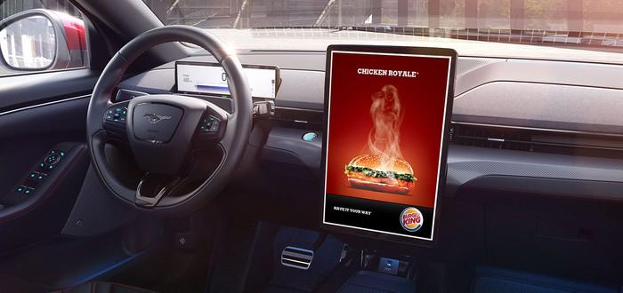 Ford запатентовала технологию проигрывания рекламы в автомобиле