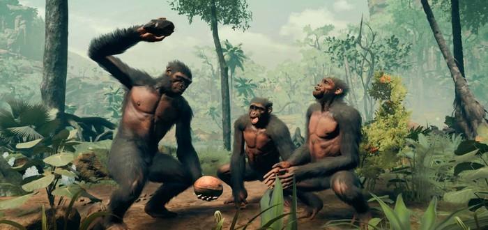 Ancestors: The Humankind Odyssey разошлась тиражом в миллион копий