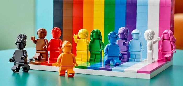 LEGO выпустит первый ЛГБТ-сет с монохромными фигурками