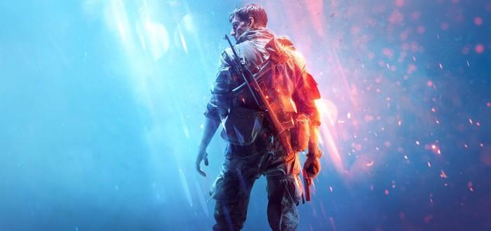 Инсайдер: 80% трейлера Battlefield 6 уже слили