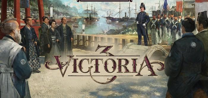 Разработчики Victoria 3 не собираются избегать темы рабства