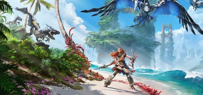 28 мая пройдет State of Play с демонстрацией геймплея Horizon Forbidden West
