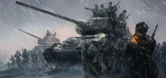 В Humankind появится Советский Союз