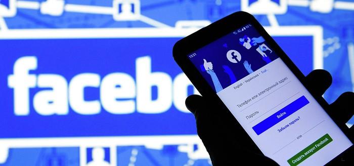 Facebook начнет наказывать пользователей за дезинформацию