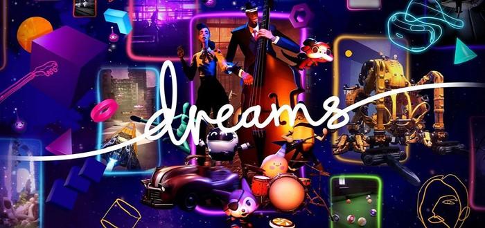 DreamsCom 2021 пройдет в онлайне с 28 июля по 2 августа