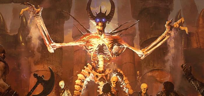 Blizzard пригрозила моддерам альфы Diablo II: Resurrected судом