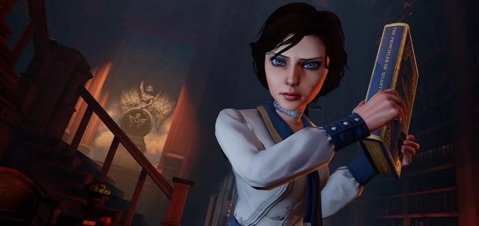 Вакансии: Новая BioShock будет работать на Unreal Engine 5