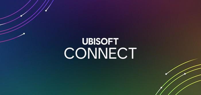Приложение Ubisoft Connect на PC сегодня получит обновленный текстовый чат