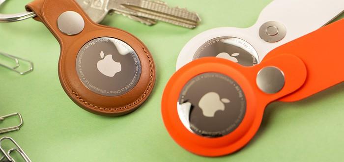 В России стартовали продажи трекеров Apple AirTag