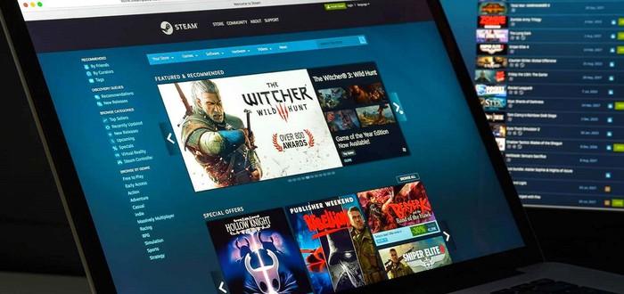 Valve изменила правила создания Steam-бандлов — делать их стало проще