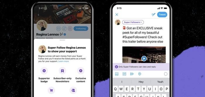 Twitter готовится к запуску аналога подписки OnlyFans