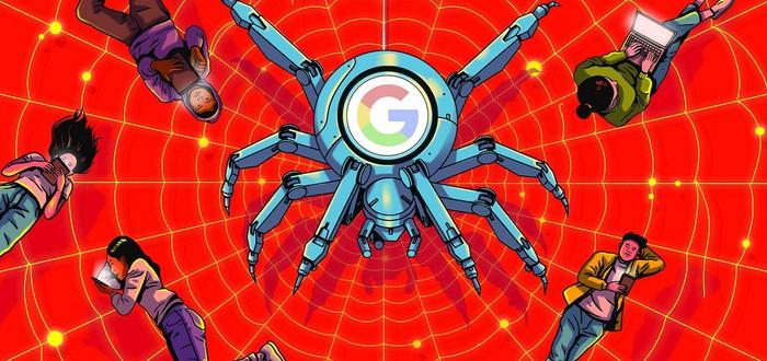 Google изменит свои рекламные технологии после многомиллионного штрафа во Франции