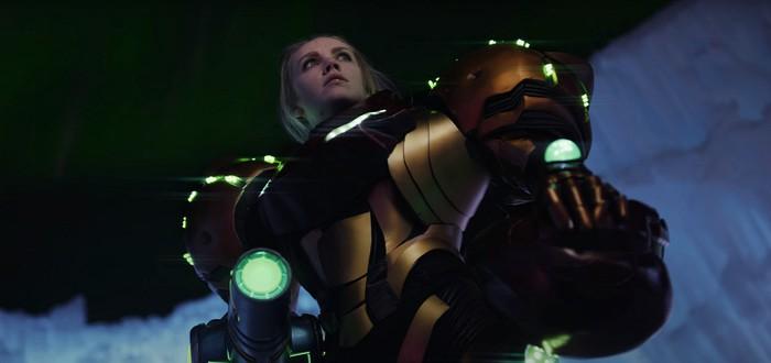 Фанаты Metroid сняли короткометражку с живыми актерами