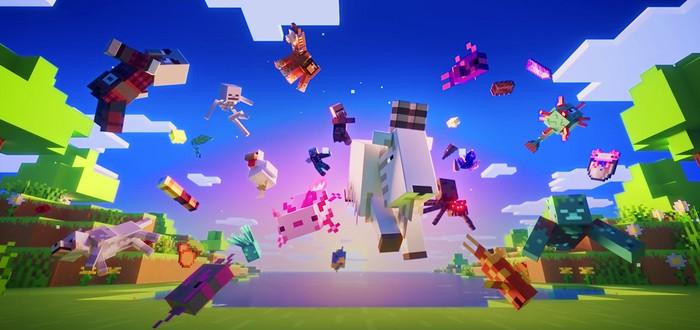 """Первая часть обновления Minecraft """"Пещеры и Скалы"""" уже доступна"""