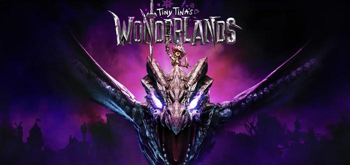 Gearbox и 2K анонсировали Tiny Tina's Wonderlands — релиз в 2022 году