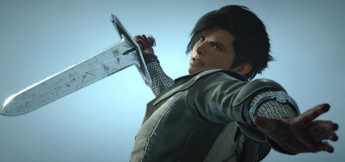 Прямой эфир с презентации Square Enix — старт в 22:15 (МСК)
