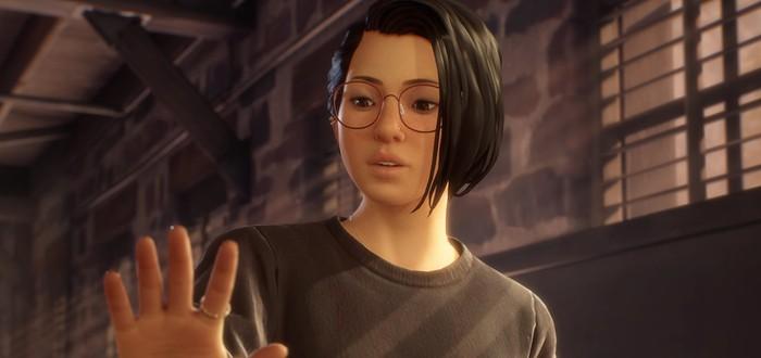 Первый геймплей Life Is Strange: True Colors с чтением эмоций