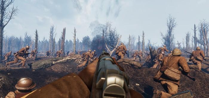 В Verdun и Tannenberg пройдут бесплатные выходные