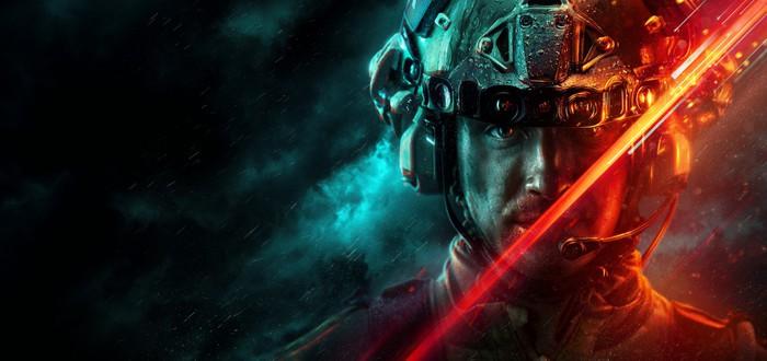 Недостаток игроков в сетевых матчах Battlefield 2042 компенсируют боты