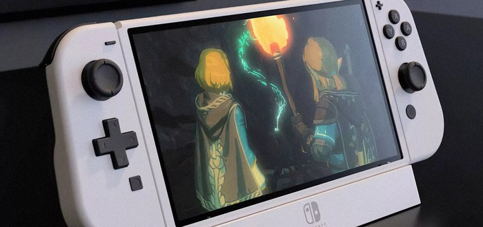 Почему на E3 2021 не показали Nintendo Switch Pro
