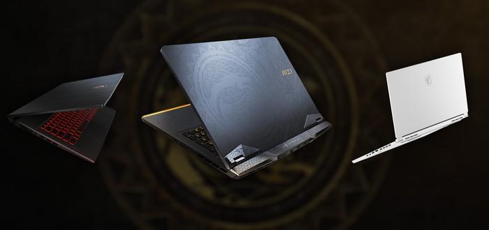 Топ-3 ноутбука MSI с RTX 30 для геймеров