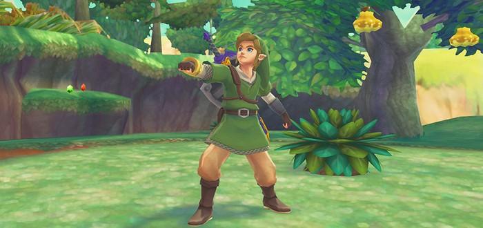 The Legend of Zelda: Skyward Sword HD получит поддержку нового управления