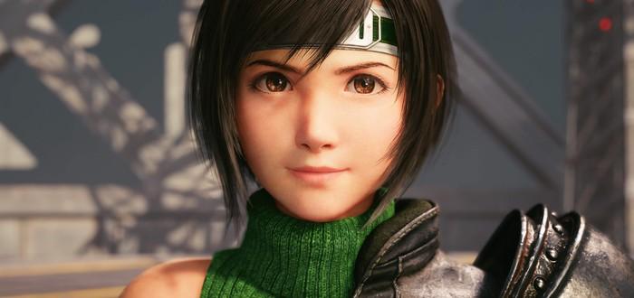 Кто такая Юффи — образ белой розы Вутая в Final Fantasy VII Remake Episode INTERmission