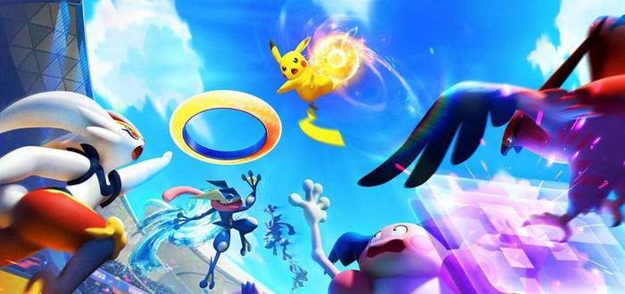 Покемоны против друг друга в геймплее MOBA Pokémon Unite