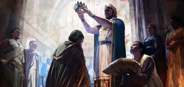 Стратегия Old World от создателя Civilization 4 и Offworld Trading Company покинула ранний доступ