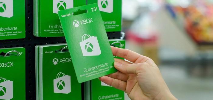 Сотрудник Microsoft украл свыше 10 миллионов долларов при помощи подарочных карт Xbox