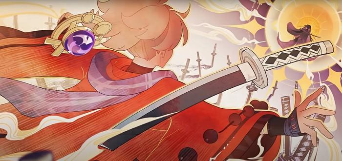 Предыстория Каэдэхары Казухи в сюжетном тизере Genshin Impact
