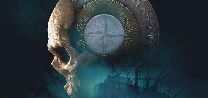 Утечка: Стало известно название следующей части антологии The Dark Pictures