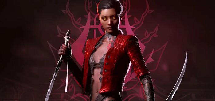 Вампирские способности и мрачный город в геймплее королевской битвы Bloodhunt