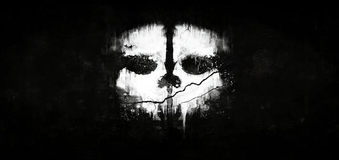 Коллекционное издание Call of Duty: Ghosts