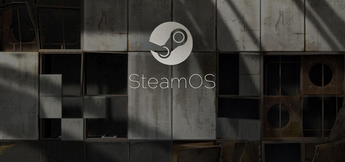 SteamOS: для кого она создана