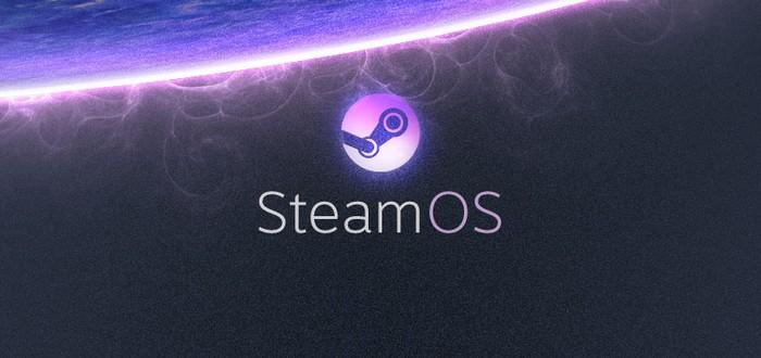 Valve анонсировала SteamOS