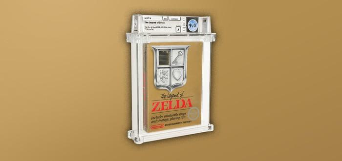 Редкий картридж The Legend of Zelda купили за 870 тысяч долларов