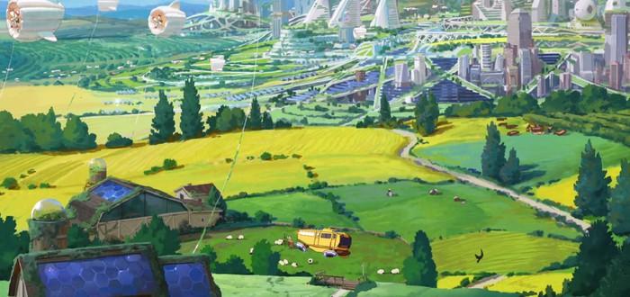 Чудесный мир будущего в рекламной аниме-короткометражке Dear Alice в стиле работ студии Ghibli