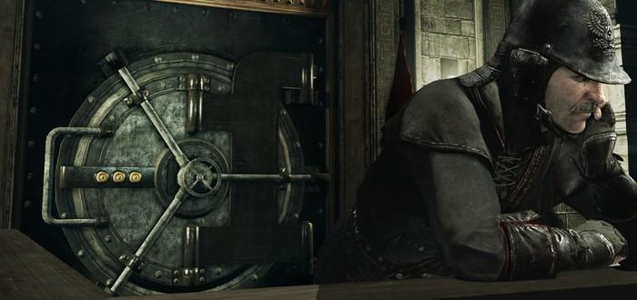 Новые скриншоты и трейлер Thief