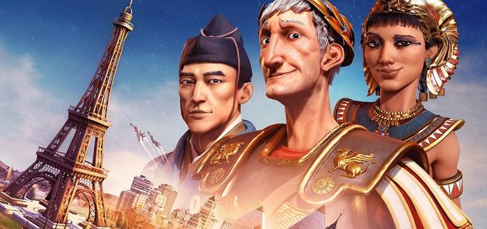 Civilization VI Anthology стала доступна на консолях