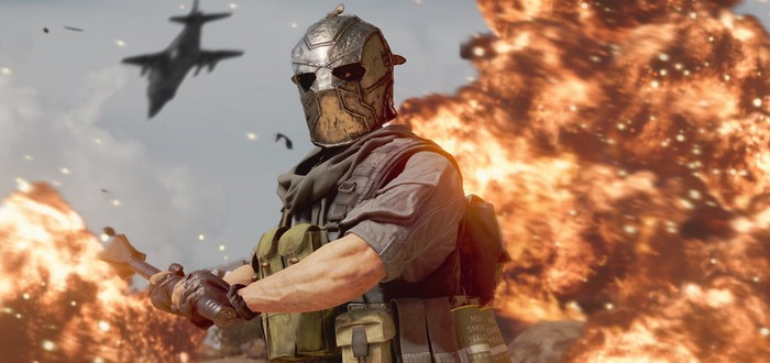 Ядерный удар пополнил серию очков Black Ops Cold War